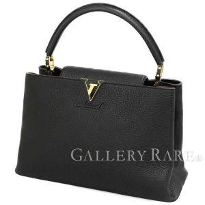ルイ・ヴィトン(Louis Vuitton) 様々なデザインを持つ『カプシーヌ』