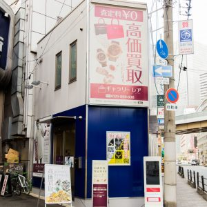 ギャラリーレア 梅田店 営業再開いたします!